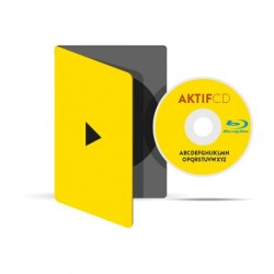 Sérigraphie Blu-Ray Couleur Vernis